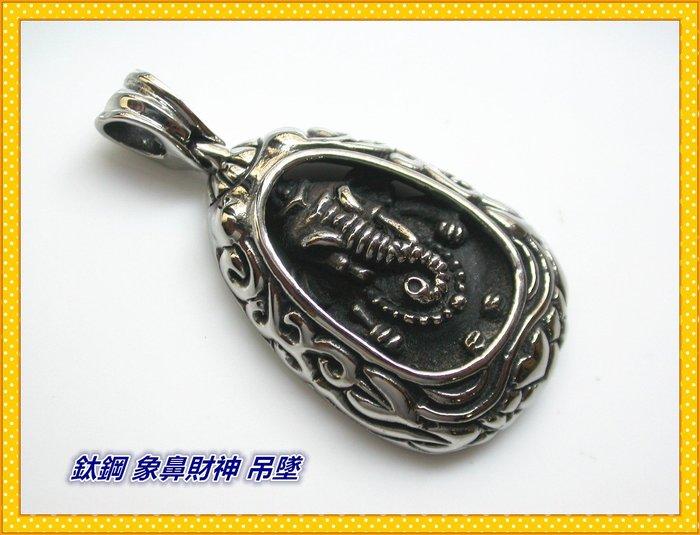 【雅之賞|藏傳|佛教文物】*特賣* 鈦鋼 象鼻財神 吊墜 (含鍊)~Q302