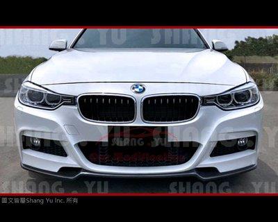 BMW 3-Series F30 F31 前下巴 定風翼 套件 11 12 13 14 15 16