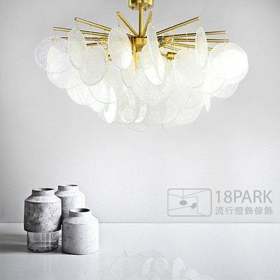 【18Park】金屬玻璃 Under the light ceiling lamp [ 光下儷人吸頂燈-8燈 ]