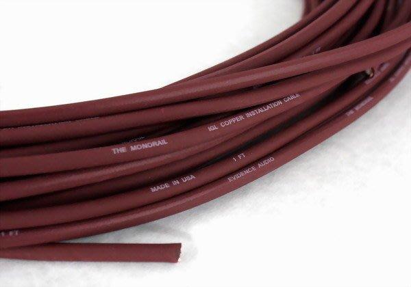 ☆ 唐尼樂器︵☆美國製 Evidence Audio SIS Monorail 免焊效果器短導線/配線裸線(1米為單位)