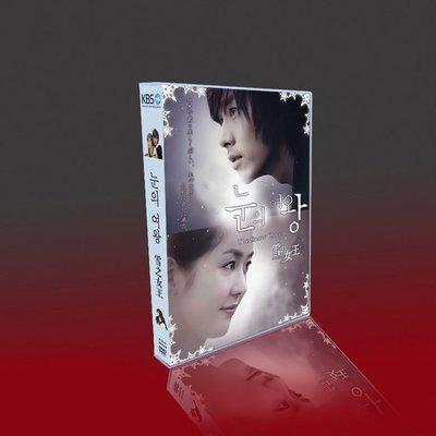 【優品音像】 經典韓劇 雪之女王TV+OST 國韓雙語 玄彬/成宥利/高珠妍 5DVD 精美盒裝