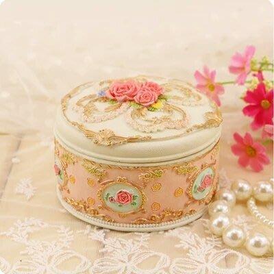 粉紅玫瑰精品屋~特洛伊玫瑰 浮雕玫瑰樹脂首飾盒/收納盒~現貨+預購