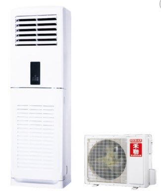 禾聯《一級變頻》省電《冷暖落地箱型》【HIS-GA120H/HO-GA120H】4噸分離式冷氣20坪【標準安裝】