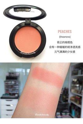 小紅帽魅力彩妝鋪現貨MAC魅可礦物腮紅melba/mocha/peaches/gingerly/Burnt Pepper