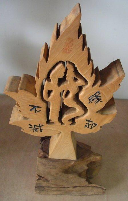 (禪智木之藝)立體字木雕 樟木 立體字 雕刻 立體雕刻藝術 工廠直營-緣起不滅
