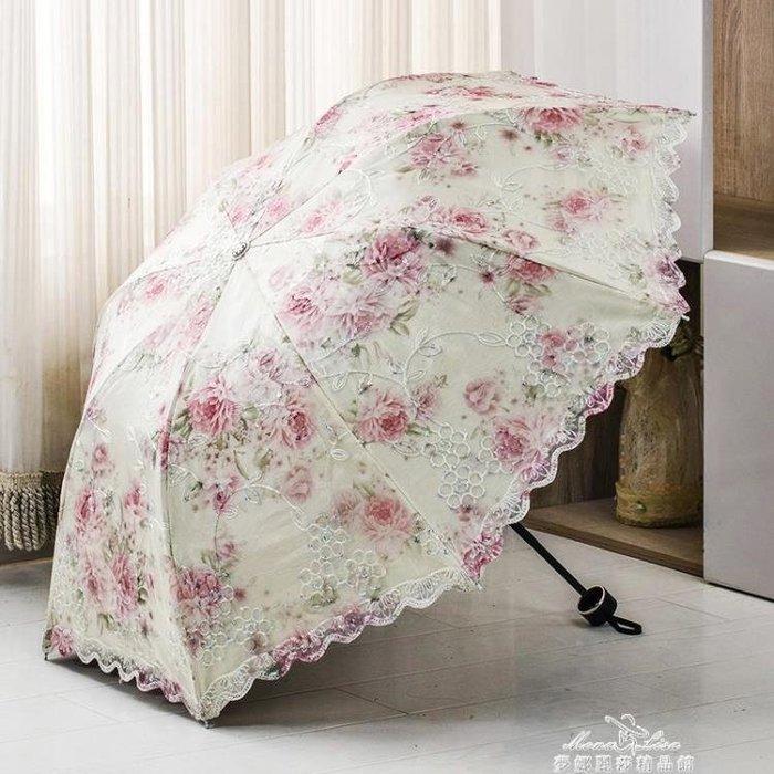 「免運」黑膠防曬防紫外線遮太陽傘雙層蕾絲晴雨兩用傘折疊傘女 『菲菲時尚館』
