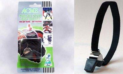 英國製150年老牌 ACME 標準教練專業用手套固定哨子 合格認證 不鏽剛製不破音不怕口水 絕非其他品牌可比