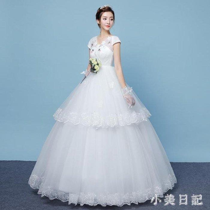 孕婦婚紗禮服大尺碼新款秋季新娘結婚一字肩齊地大碼顯瘦蓬蓬裙高腰 qf10543