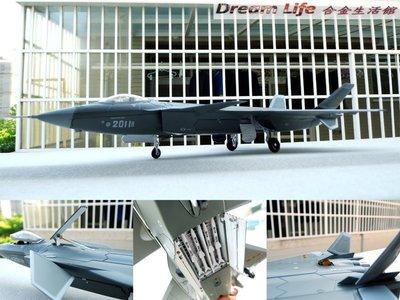 【精緻合金戰機】1/72 中國 最新 隱形戰鬥機 - 殲20 (J-20) ~全新品,飛彈艙 可活動開啟,特惠價!~