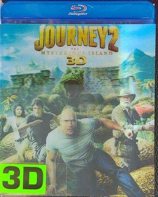 ◎正版二手影片◎【地心冒險2神秘島】 2手3D版單片 3D版單碟BD藍光