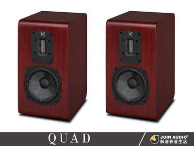 【醉音影音生活】英國 Quad S-2 (原木版) 書架型喇叭.2單體2音路.公司貨