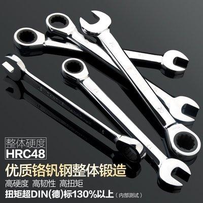 預售款-活動棘輪扳手工具快速扳手鉻釩鋼...