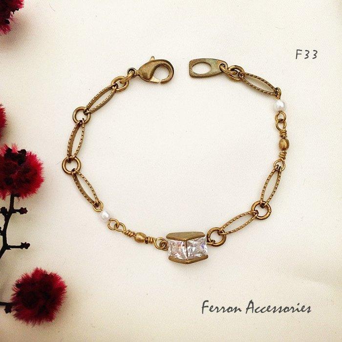 Ferron Accessories   F33  心之所嚮系列手鍊 訂製 Handmade 復古 歐美 黃銅
