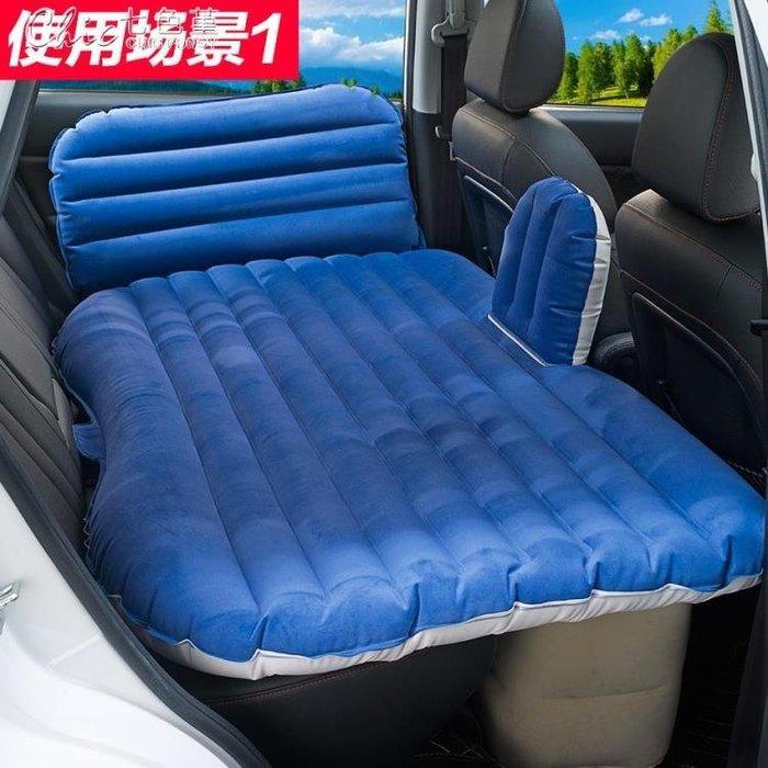 車載充氣床汽車床墊後排旅行床轎車中後座suv睡墊氣墊車震床igoigo