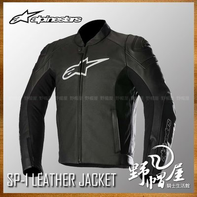 三重《野帽屋》ALPINESTARS A星 SP-1 LEATHER JACKET 皮衣 可連接皮褲 CE認證。黑