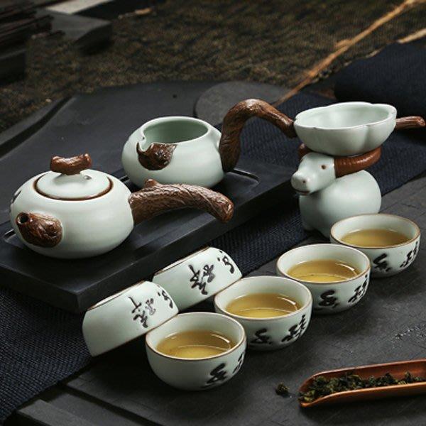 5Cgo【茗道】含稅會員有優惠  523390982655 茶具套裝汝窯茶具茶碗茶海茶杯茶壺公道杯茶漏組功夫茶具用品