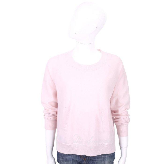 米蘭廣場 ALLUDE 喀什米爾坑條口袋細節粉色針織羊毛衫 1740249-05