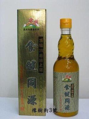 橡樹街3號 源順 食健同源苦茶油(金色瓶) 450ml/瓶【A14020】(不宜超取)