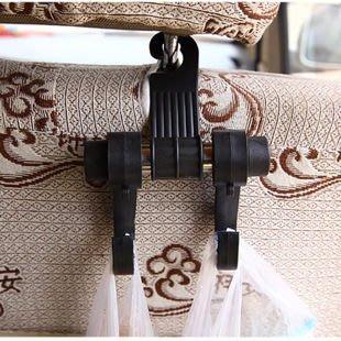 TwinS優質汽車椅背多用途雙掛勾