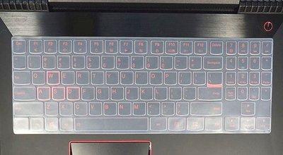 ☆蝶飛☆聯想 Lenovo Legion Y740 鍵盤膜 17吋 Lenovo Y740電競筆電 鍵盤保護膜