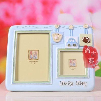 【尚古藝】 兒童卡通相框 兒童相架6寸 嬰幼兒照片框 創意畫框擺臺組合 雙孔寶寶相框