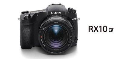 【高雄四海】全新公司貨 SONY DSC-RX10 IV RX10M4 兩年保固.4K錄影.25倍光學.RX10MIV