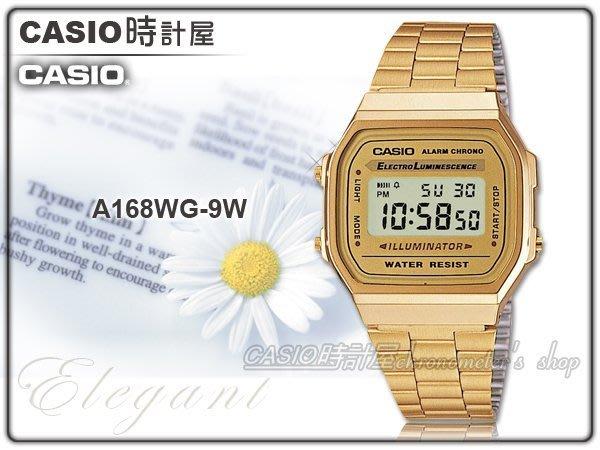 CASIO 時計屋 卡西歐手錶 A168WG-9W  A168WG 中性錶 10年電力 日系時尚 金屬錶帶