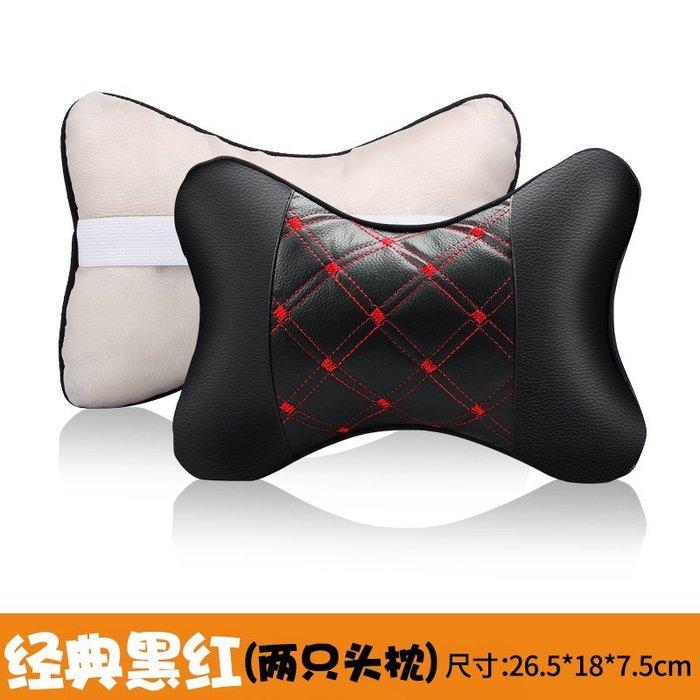 AFF001 (單面皮革經典紅黑)汽車皮質3D立體透氣護頸枕 車用靠枕頭枕 護頸枕U型枕 靠枕抱枕 方向盤皮 199