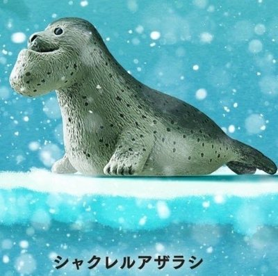 Takara 熊貓之穴 シャクレルプラネット3 Shakurel Planet 3 下巴兜兜 戽斗動物園P3 (海豹)