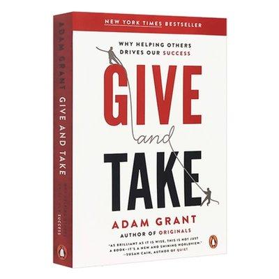 【中商原版】給予和索取:成功的革新方法 英文原版 Give and Take