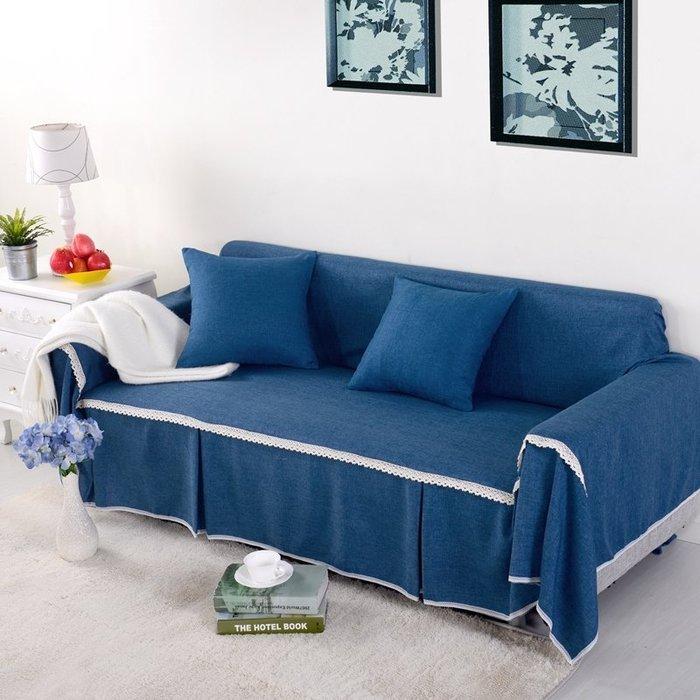 亞麻素面沙發巾 沙發罩沙發套全蓋 沙發墊現代簡約全包貴妃組合—莎芭