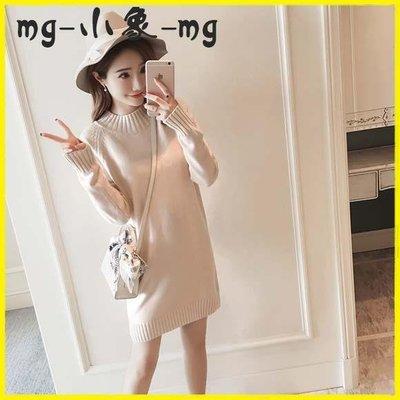 毛衣 中長款長袖針織打底衫女高領毛衣寬鬆套頭連身裙