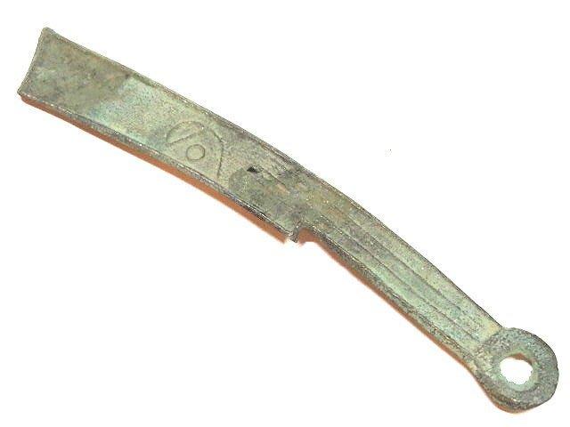 【 金王記拍寶網 】T285   出土青銅器 古刀幣錢一支 罕見稀少