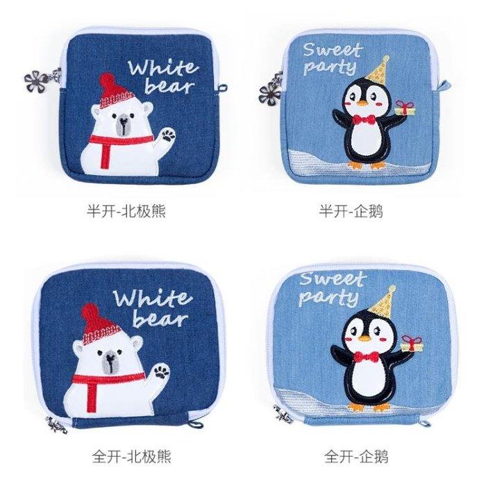 【免運】-棉布大容量便攜衛生巾收納包裝放衛生棉月事 【HOLIDAY】