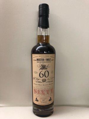 60 Years Old Single Malt Scotch Whisky 罕有60年單一麥芽威士忌