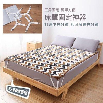 床單不亂跑可調節固定夾 床單固定神器-可調節彈力固定夾