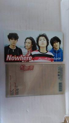 【鳳姐嚴選二手唱片】NO WHERE / 單曲:Another World / mama