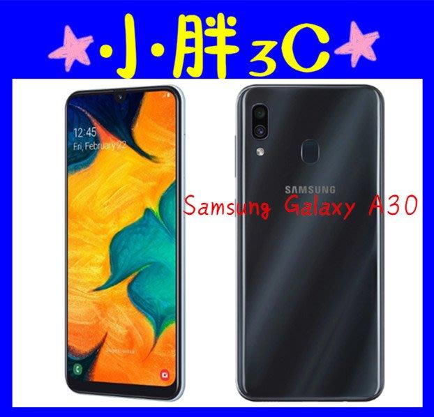 ☆小胖☆攜碼門號搭 亞太596 4G上網吃到飽  三星 SAMSUNG Galaxy A30 6.4吋 高雄實體門市辦理