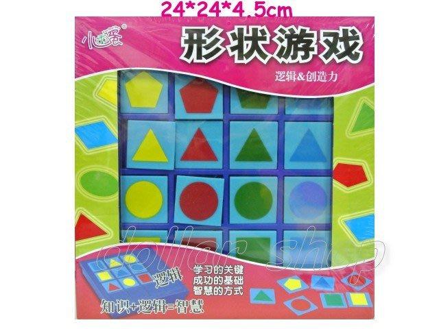 寶貝玩具屋二館☆【智力】邏輯進階益智遊戲---形狀VS顏色遊戲120題