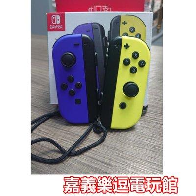 【NS週邊】【保固內】 Switch Joy-Con 左右手控制器 雙手把 【 藍黃色 】✪中古二手✪嘉義樂逗電玩館
