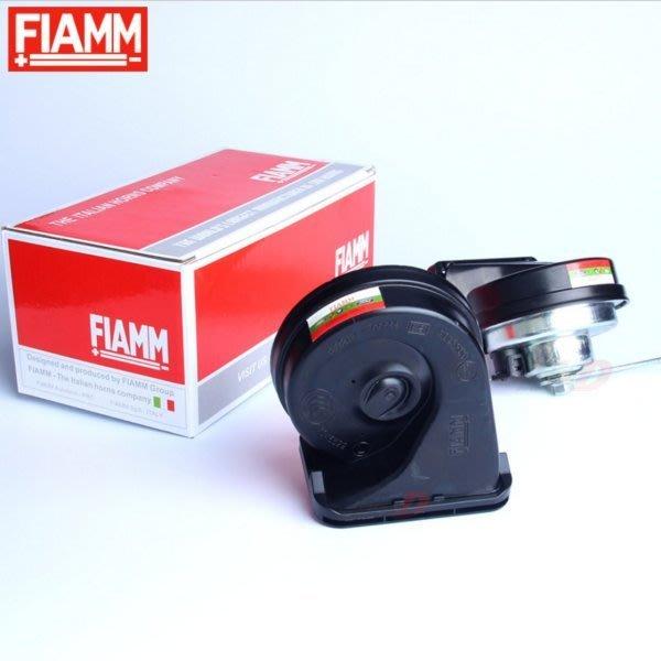 和霆車部品中和館—義大利FIAMM AM80S 高低音蝸牛喇叭含繼電器固定架 110dB