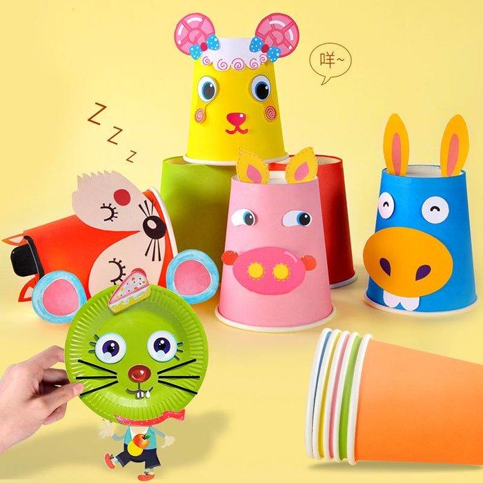 熱賣新品-兒童紙盤畫幼兒園手工diy制作材料包手工盤子紙杯貼紙畫益智玩具#玩具#早教益智#材料包
