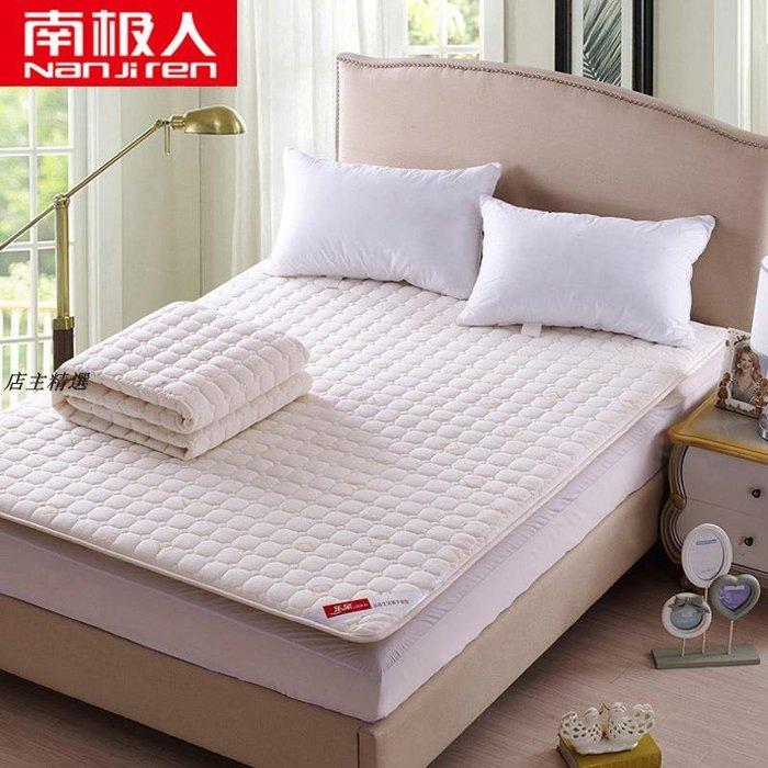 榻榻米床墊1.8m床1.5米床褥墊學生宿舍單人1.2m床鋪墊子