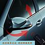 金強車業 TOYOTA豐田系列  2019年CAMRY 後視鏡自動收納器 收折控制器  後視鏡收折