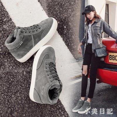 大碼平底短靴 女鞋棉鞋女保暖加絨韓版新款短靴學生休閑平底雪地靴 qf18198