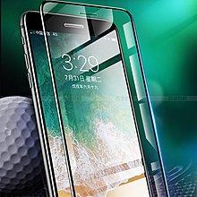 發票 3D不碎邊 滿版 iphone 11 pro x xs MAX XR 8 7 6 6s plus 剛化玻璃保護貼