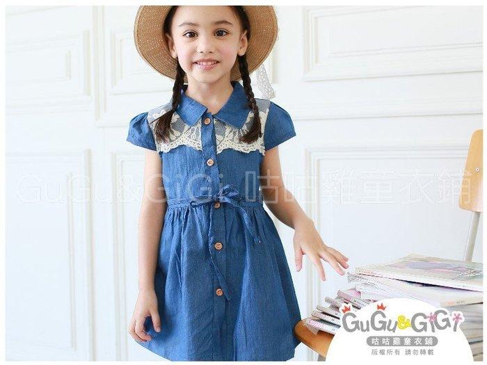 【RG5052823】春夏款~前白蕾絲開釦式牛仔色洋裝$68