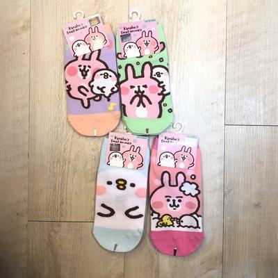 LINE 卡娜赫拉 兔兔P助 兒童襪子 短襪 直版襪 船型襪 15~22cm 39元 正版授權台灣製造 JustGirl