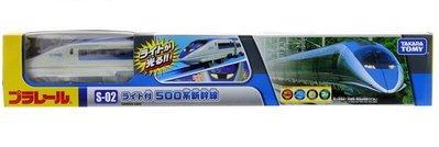【G&T】純日貨 多美 Plarail 鐵道王國火車 S-02 500系 新幹線 811688