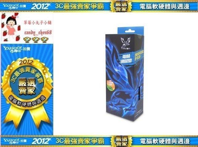 【35年連鎖老店】逸盛科技 Falcon電競滑鼠墊-藍 05-FMP200BL有發票/